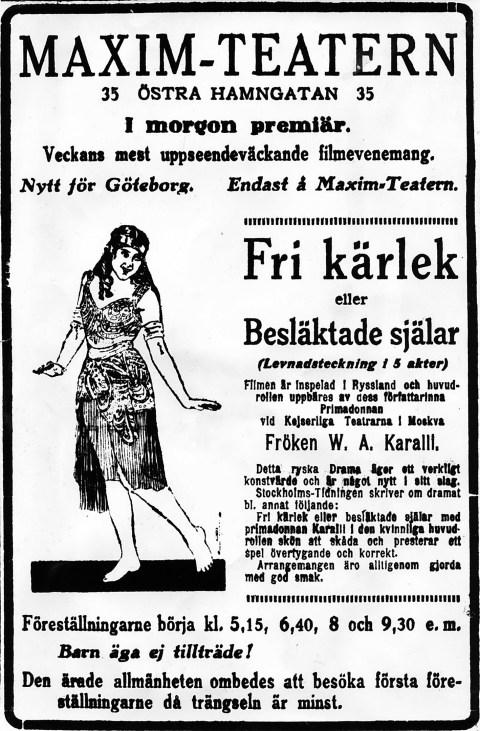 1917.5